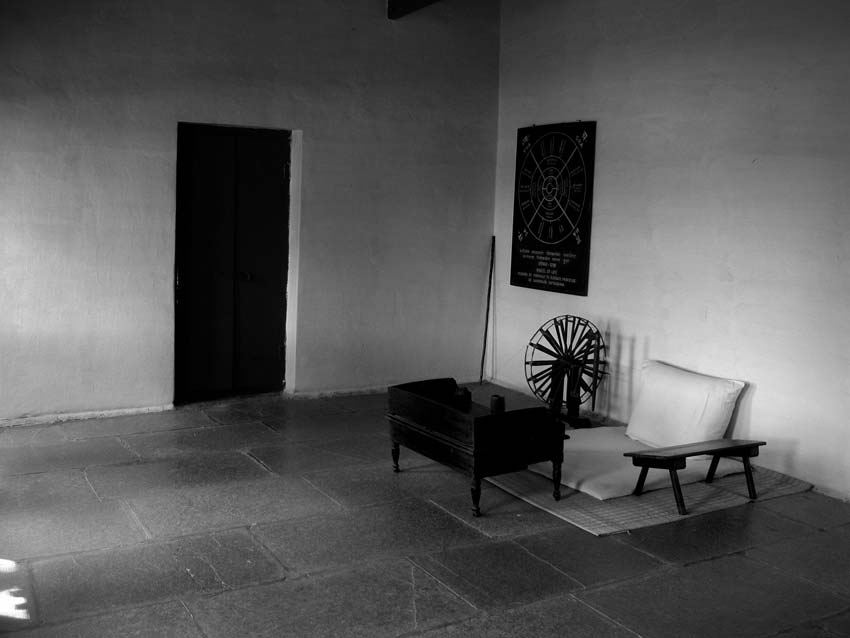 Mahatma Gandhis room